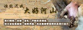 Zhouqushouye21