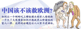 Ouzhou1_2