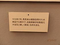 P3270419