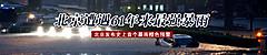 Baoyu9501_2