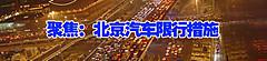 U2775760368800949011fm23gp01