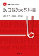 Book242731