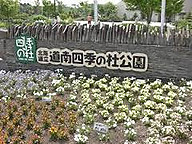 Yjimage_4