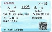 Z80tianjin_beijing