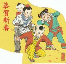 Chunjie2