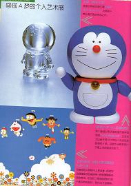 Doraemonn