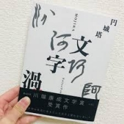 Yjimage_20191221123701