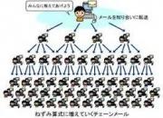 Yjimage_20200321104701