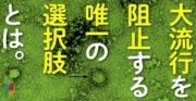 Yjimage_20200330111401